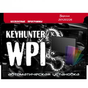 Keyhunter WPI - Free 20120226 (2012) [x86x64XPVistaWin7][Mult]